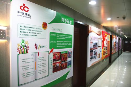 宣传栏、形象墙、文化墙