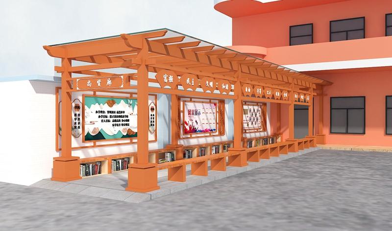 廖村学校文化长廊