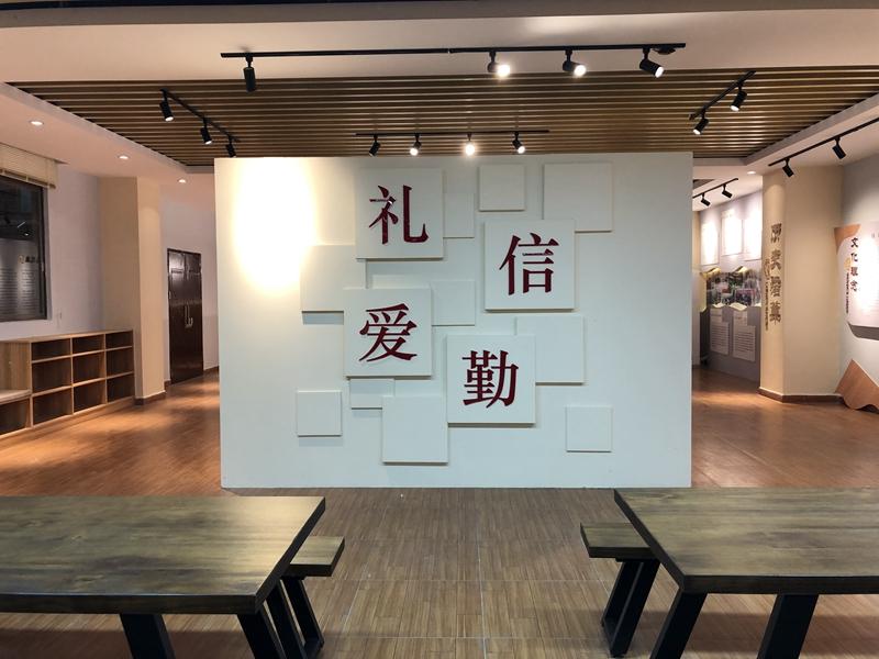 广州第六十五中学