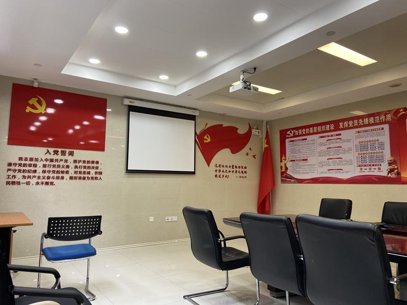 嘉禾社区党建